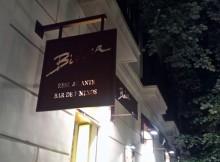BIOTZA - restaurante informal donde tomar pinchos vascos en Barrio de Salamanca en Madrid - dondemadrid.com