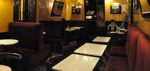 Cafe de Ruiz, Malasaña, Madrid